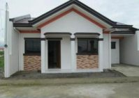 Affordable House And Lot In Quezon City Thru Pag Ibig
