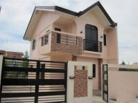 SunnySide Subdivision Quezon City House and Lot for Sale