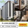 For Sale 2 Bedroom Condo Unit at Spring Residences by SMDC