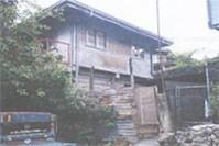 Bakakeng Central Baguio City Benguet House Lot Sale