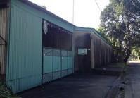 North Fairview Quezon City Foreclosed House Lot Sale